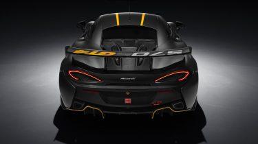 McLaren Sport Series achterzijde