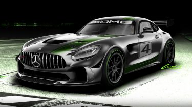 Mercedes-AMG GT4 Customer Sports 2016, Mercedes-AMG GT4