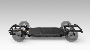 Canoo Skateboard hyundai kia