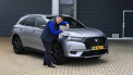 DS 7 Crossback lampen