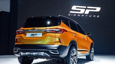 Kia SP Signature Concept 2