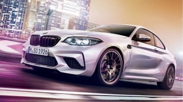 m2 competition 2